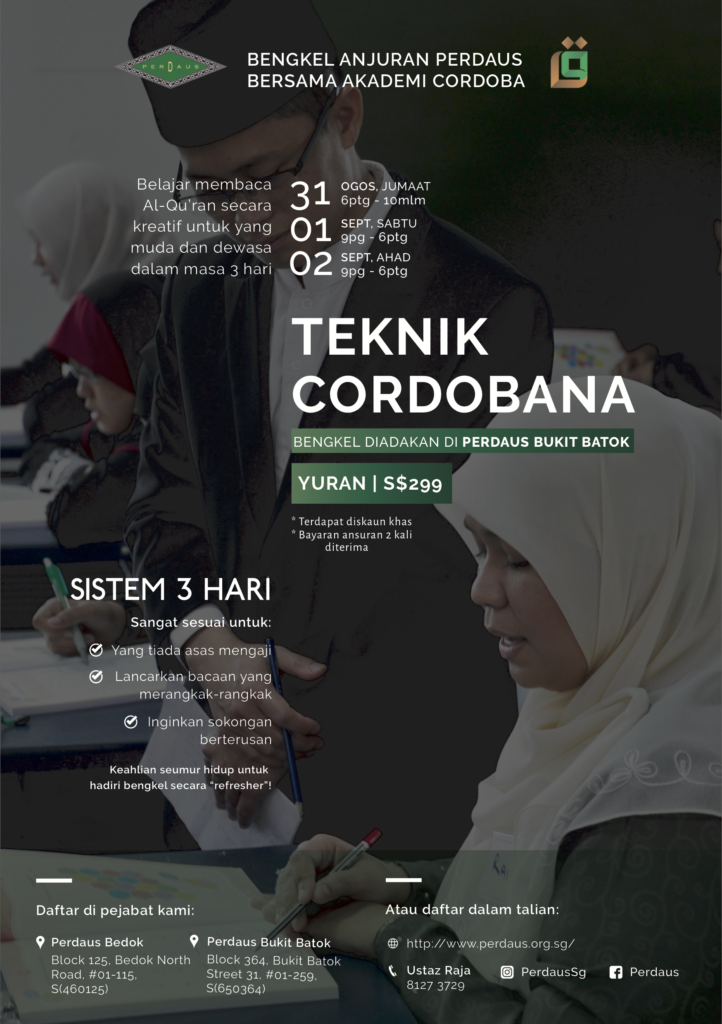 Cordobana Flyer (Aug-Sept 2018)