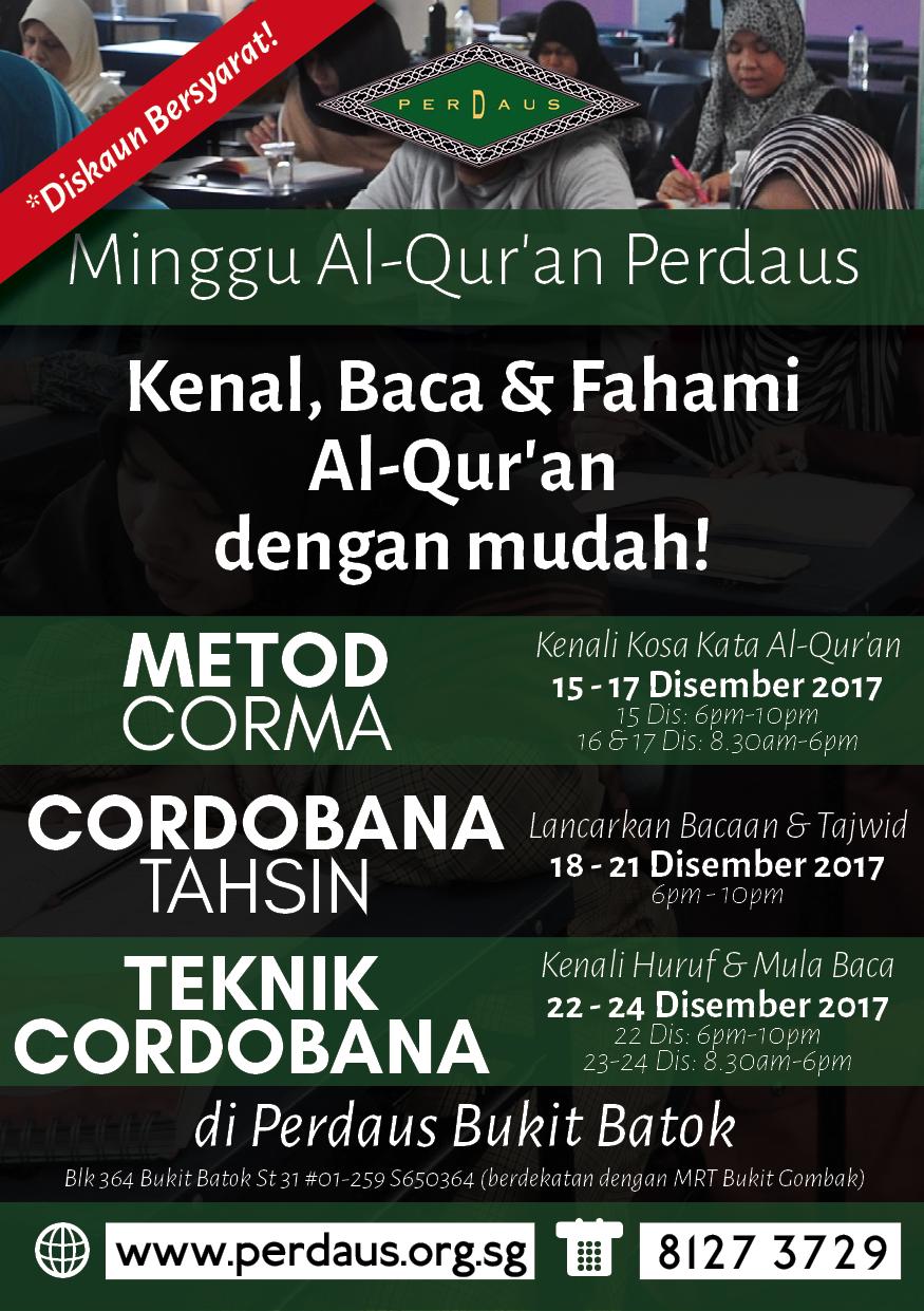 Quran Week Dec 2017